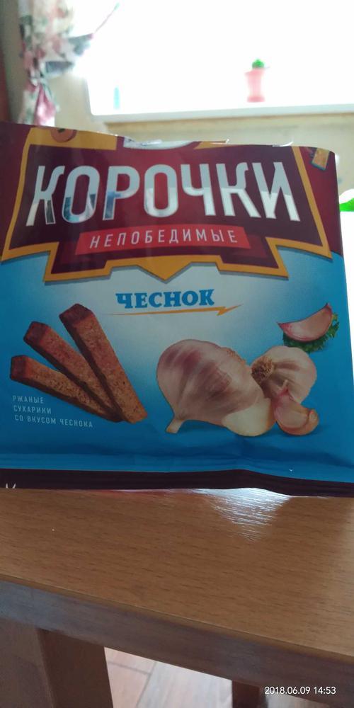 """Сухарики """"3 Корочки"""" ржаные со вкусом чеснока"""