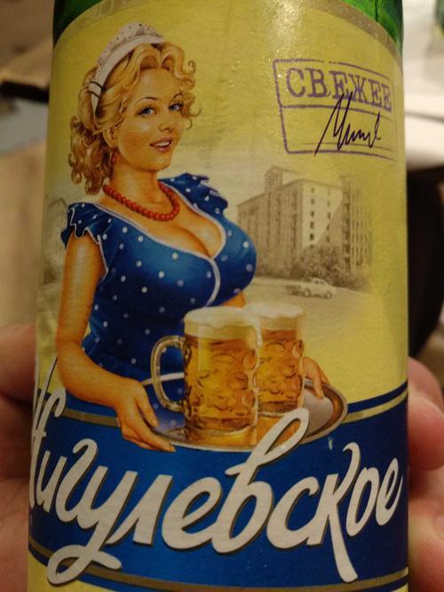 фото7 Пиво светлое Жигулевское Фирменное Живое