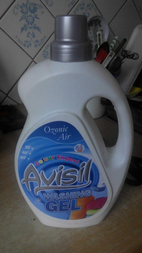 Avisil washing gel