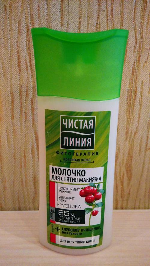 фото2 Молочко чистая линия для снятия макияжа для любой кожи на отваре целебных трав (новая рецептура)