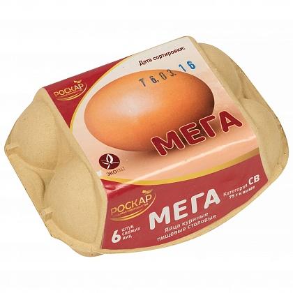 Яйца куриные пищевые столовые «Экстра»