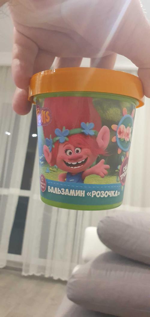 """короб ндв """"happy plant"""" горшок Тролли БАЛЬЗАМИН РОЗОЧКИ"""