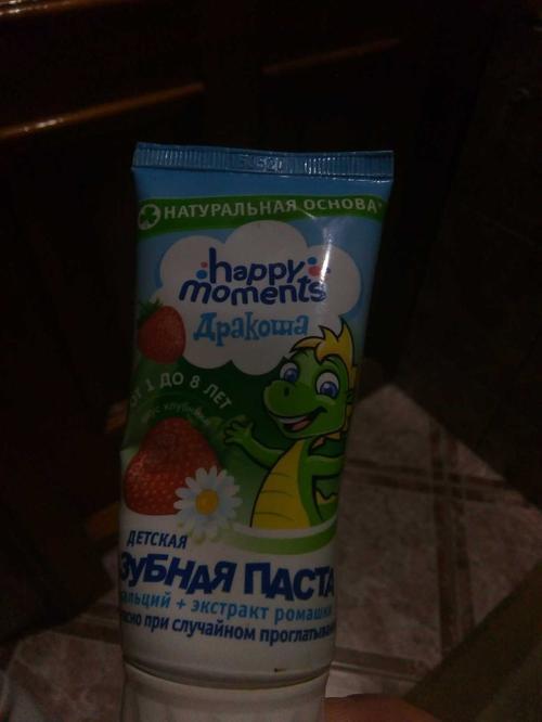 """фото1 Паста зубная детская гелевая """"дракоша"""" клубника"""