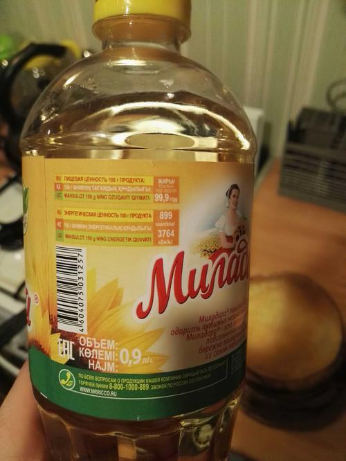 фото1 Масло подсолнечное рафинированное дезодорированное вымороженное, первый сорт
