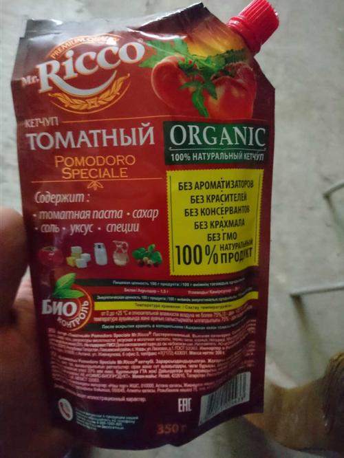 фото4 Кетчуп томатный Pomodoro Speciale Mr.Ricco. Высшая категория. Пастеризованный.
