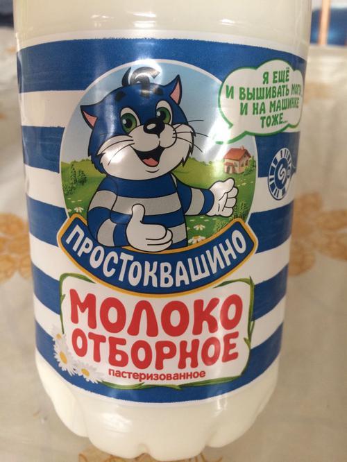 фото21 Молоко Простоквашино, цельное отборное питьевое пастеризованное , 930мл.