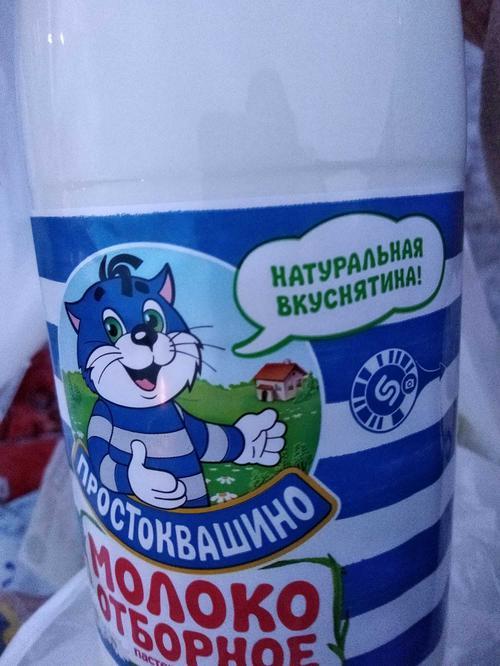 фото10 Молоко Простоквашино, цельное отборное питьевое пастеризованное , 930мл.
