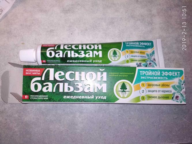 """фото Зубная паста """"ЛЕСНОЙ БАЛЬЗАМ"""" от компании unilever"""