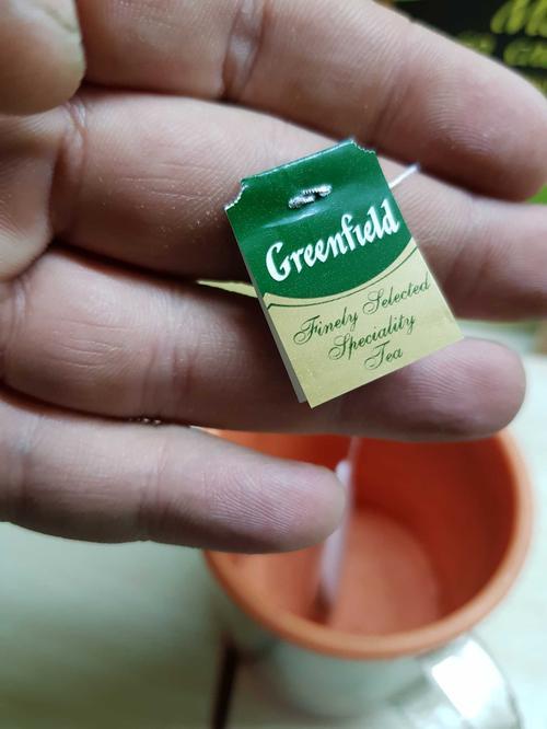 стоимость Напиток чайный Гринфилд Матэ Агуантэ в пакетиках
