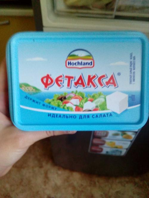 """стоимость Сырный продукт """"Фетакса"""" 60%"""