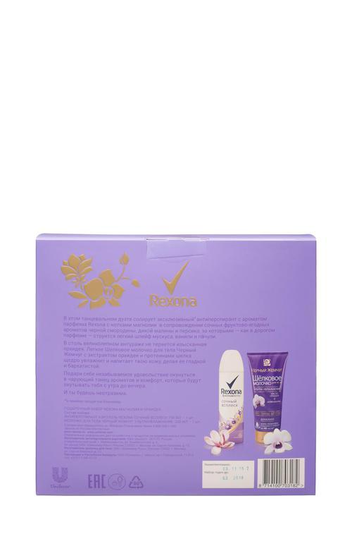 Подарочный набор Rexona магнолия и орхидея 2предм