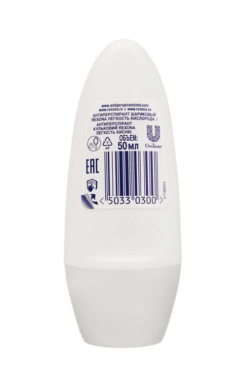 отзыв Дезодорант Rexona women ролик пластик oxigen 50мл