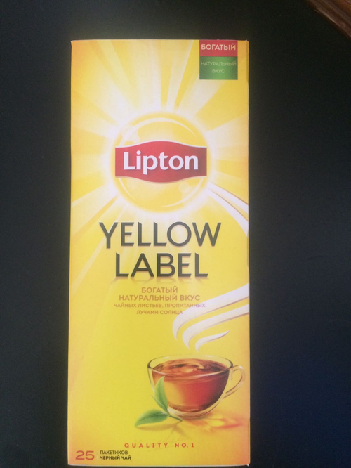 фото4 Чай Lipton Yellow Label черный, 25пак.