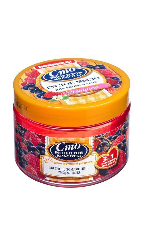 """цена Густое мыло """"ягодное""""сто рецептов красоты"""