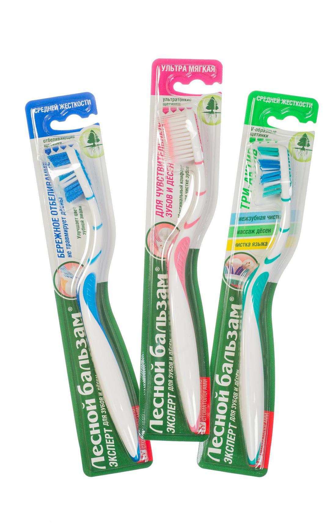 """Зубная щетка """"лесной бальзам""""специальный уход за ослабленными зубами"""