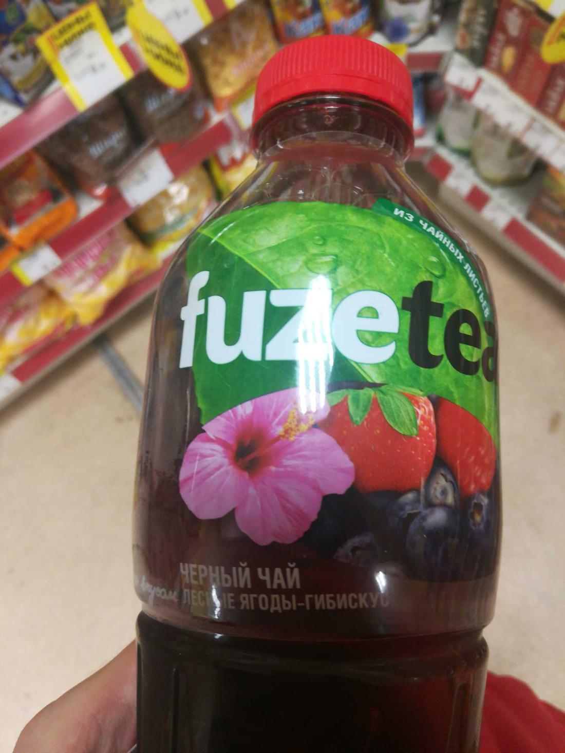 fuzetea - чёрный чай. лесные ягоды - гибискус