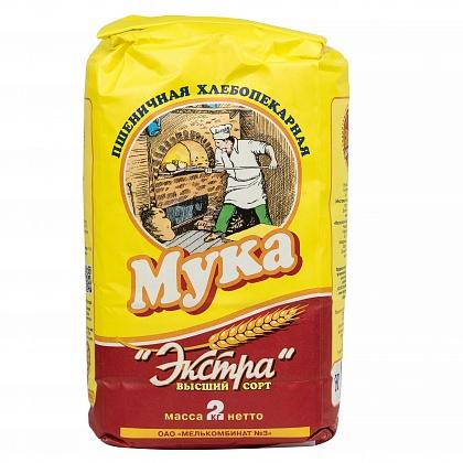 Мука пшеничная хлебопекарная «Экстра» сорт Высший