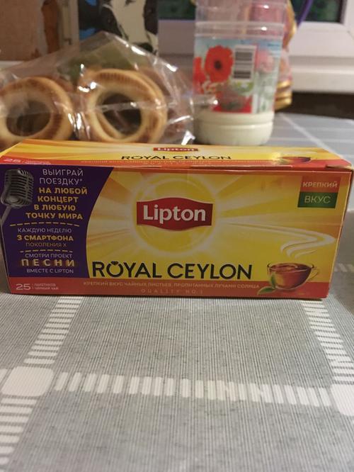 фото6 Чай Lipton Royal Ceylon, черный байховый цейлонский