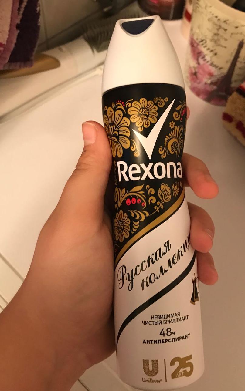 "фото11 Антиперспирант аэрозоль ""Rexona women crystal clear pure"", 150 мл"