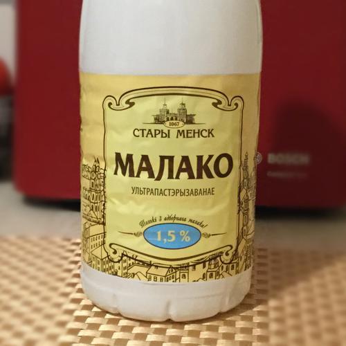 Молоко ультрапастеризованное «Стары Менск» 1.5%