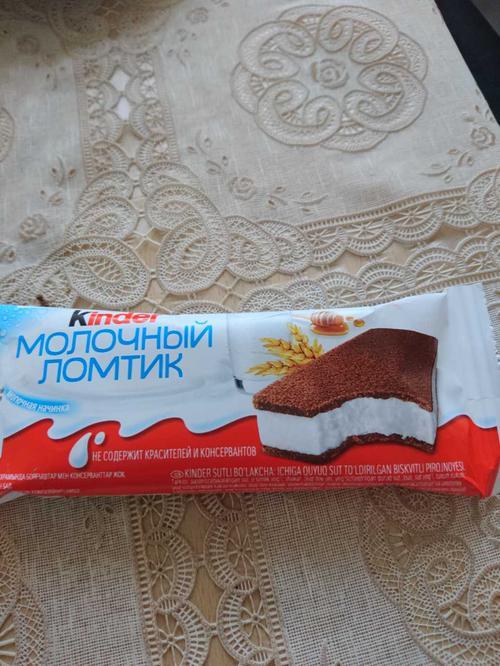 стоимость Бисквитное пирожное KINDER Молоко и Мед, 28г.
