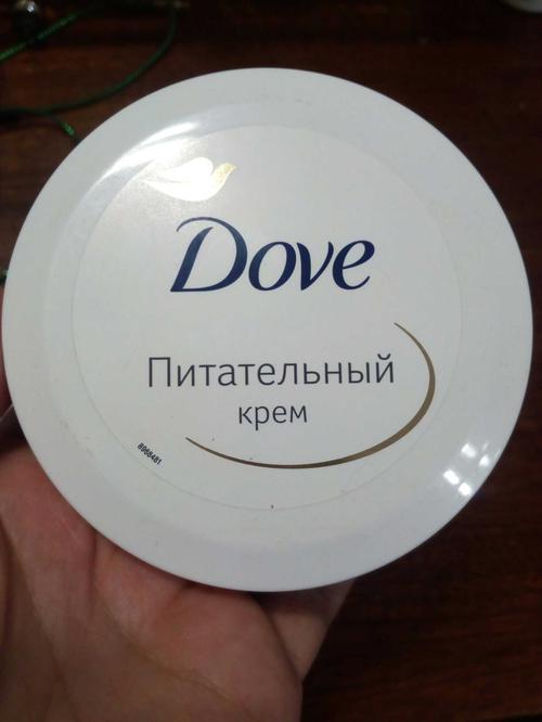 """фото1 Крем для всех типов кожи """"Dove"""" Интенсивный, 150мл"""