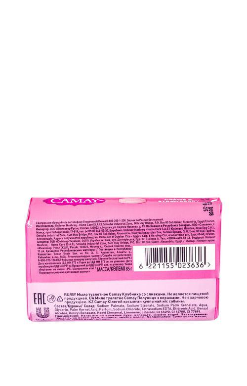 отзыв Мыло туалетное Camay Creme&Strawberry Клубника со сливками, 85гр.
