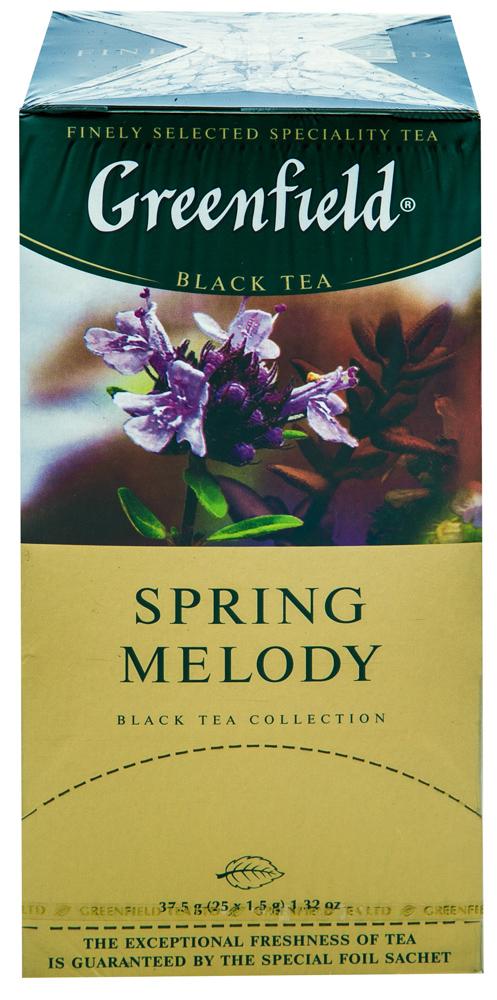 Чай черный байховый Гринфилд Спринг Мелоди в пакетиках