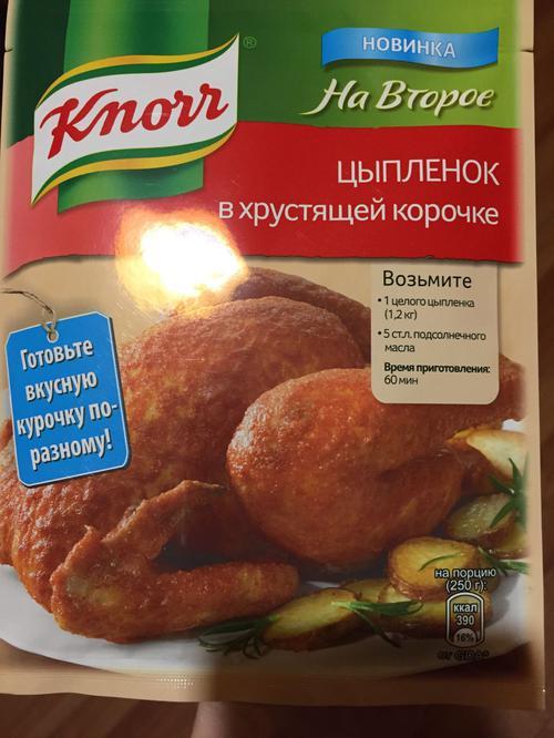 кнорр на второе сухая смесь для приготов цыпленка в хрустящей корочке 21х29г