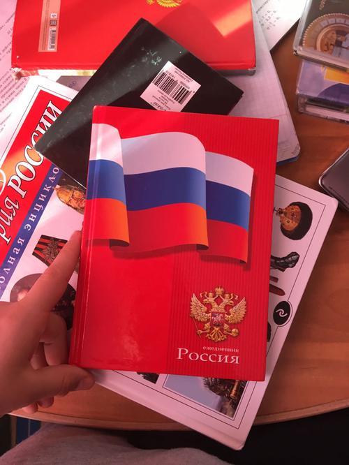 Ежедневник A5 идп.недат.лин тверд обл глян.лам.символ патриотизма