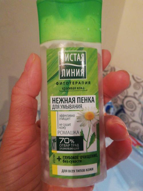 фото1 Пенка для умывания чистая линия для любой кожи на отваре целебных трав (новая рецептура)