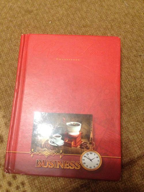 Book (ISBN: 5378130379)