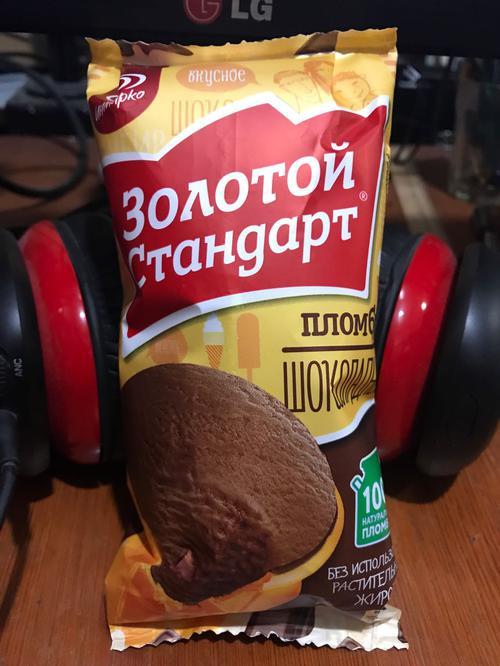 описание Шоколадное мороженное
