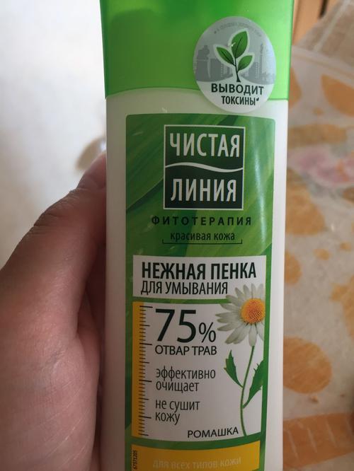 фото2 Пенка для умывания чистая линия для любой кожи на отваре целебных трав (новая рецептура)