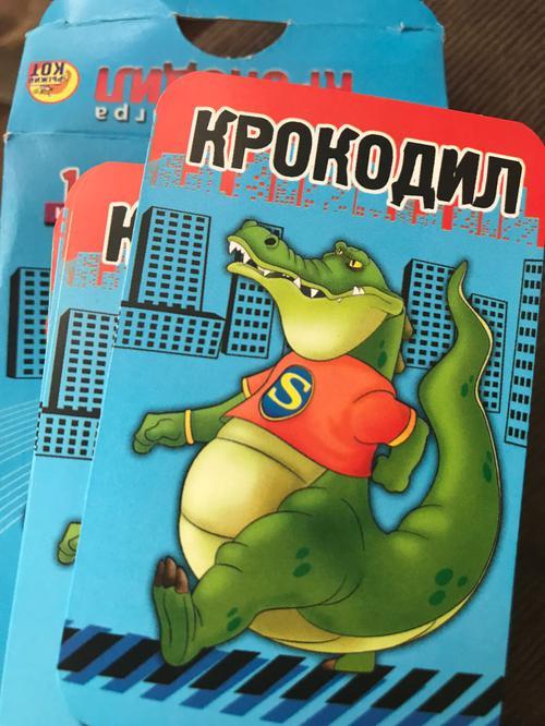 Игра крокодил