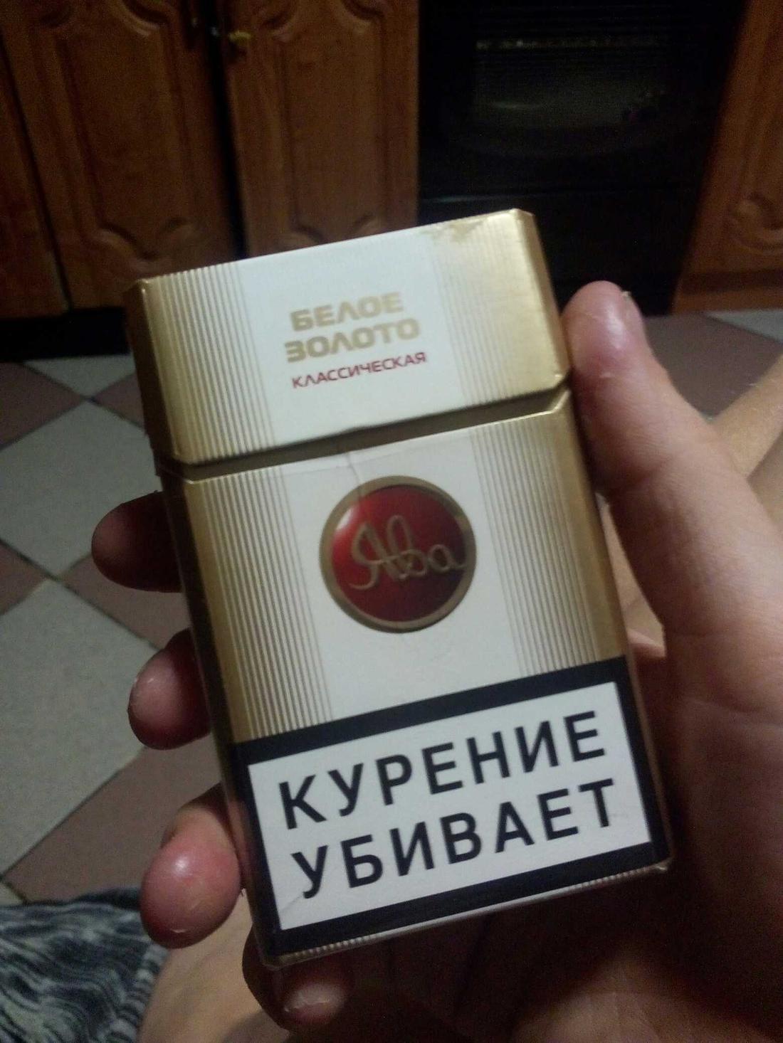 Купить сигареты ява белое золото классическая купить жидкости для электронных сигарет с никотином