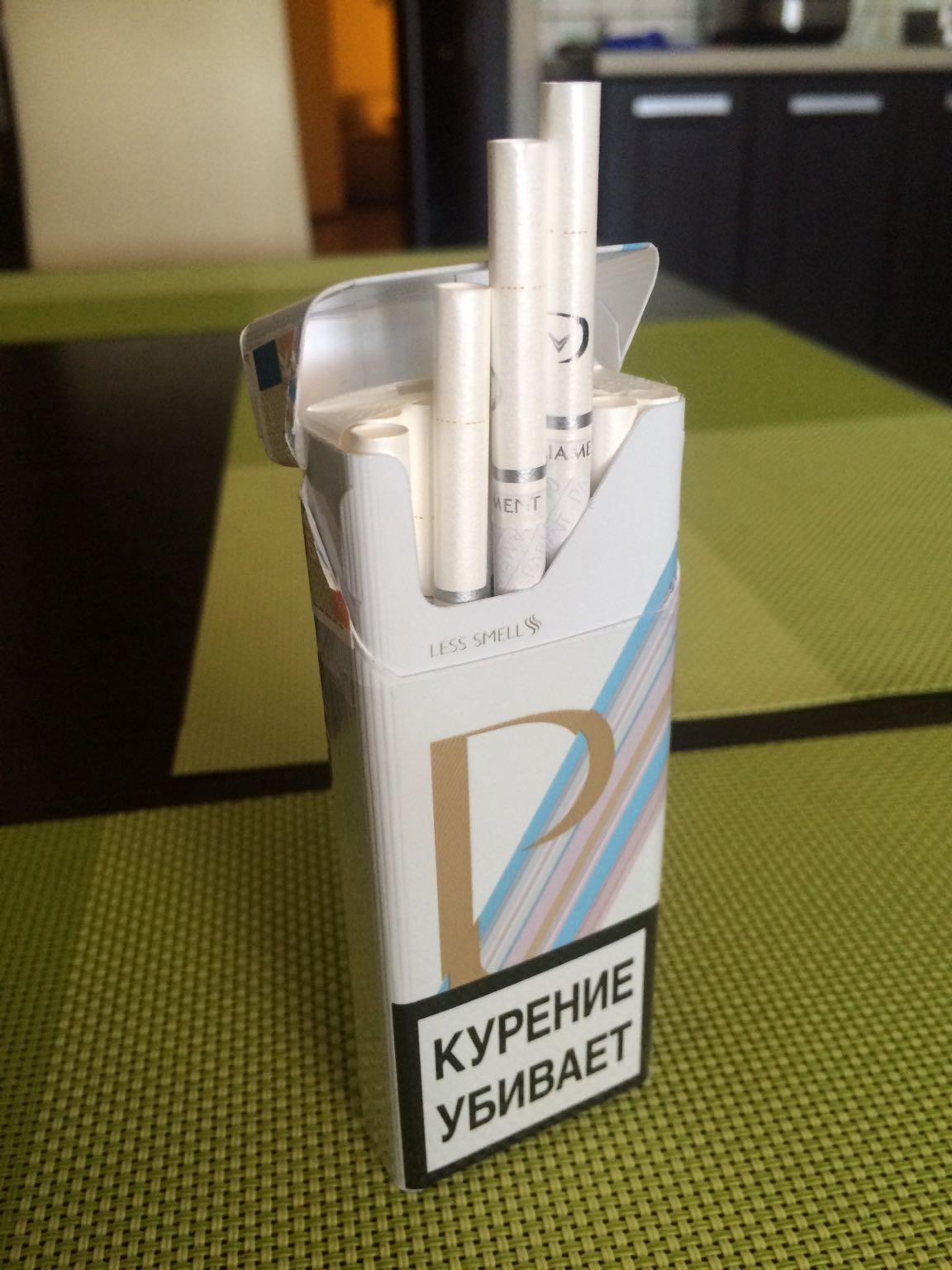 Купить сигареты parliament super slim сигареты оптом в саратове цены