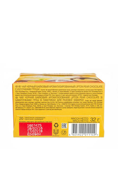 """цена Чай LIPTON """"Pear Chocolate"""", черный с грушей, шоколадом и мороженым, 20 пирамидок по 1,6г."""