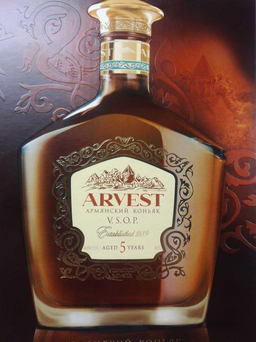 "описание коньяк ""Arvest""  V.S.O.P"