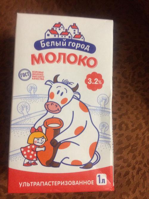 описание Молоко Белый Город ультрапастеризованное, 3,2%