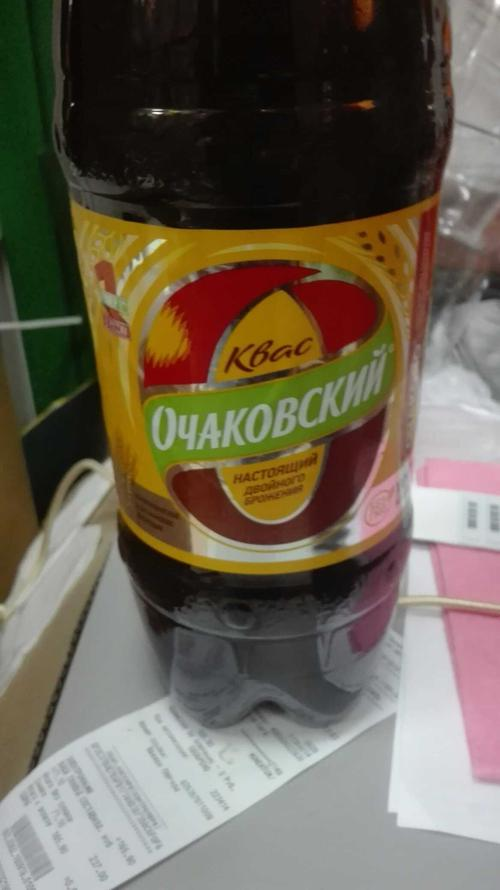 цена Квас Очаковский 2л.