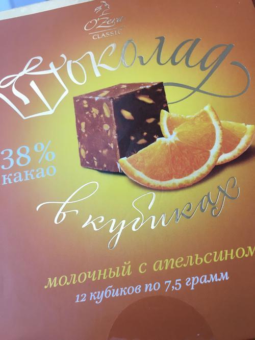 """описание Шоколад """"o`zera"""" молочный с апельсином 1/90г"""
