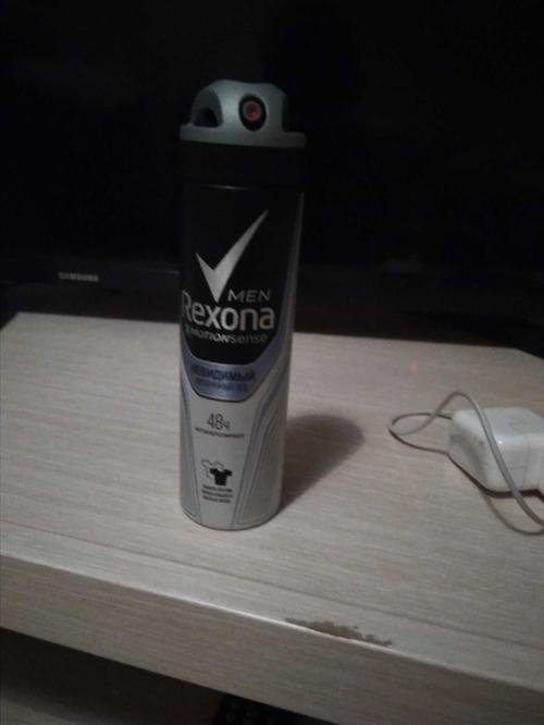"фото Антиперспирант аэрозоль ""Rexona men"" Invisible ice, защита без белых следов, ""Unilever"", 150мл"