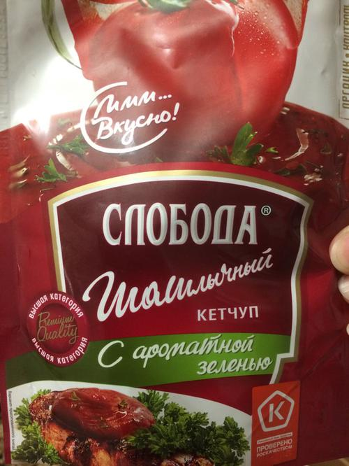 фото1 Шашлычный кетчуп. Высшая категория.