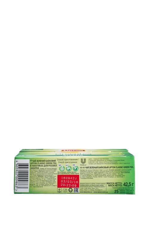 отзыв Чай зел grn tea clas 24x25пx1.7г