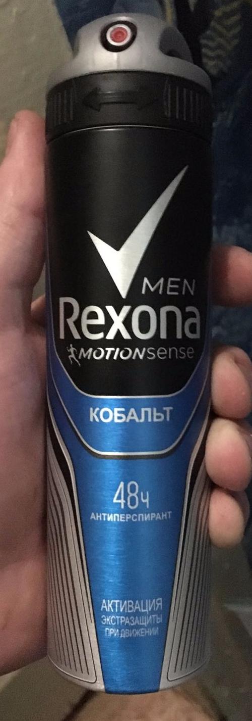 """фото7 Антиперспирант-аэрозоль """"REXONA MEN COBALT"""", 150 мл"""