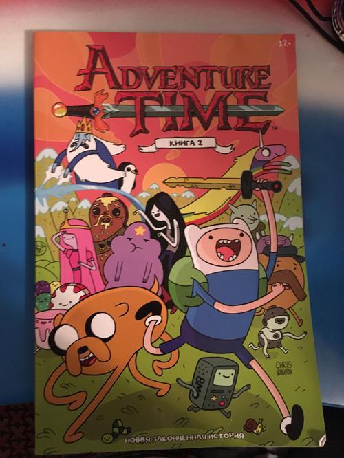 Adventure time part 2