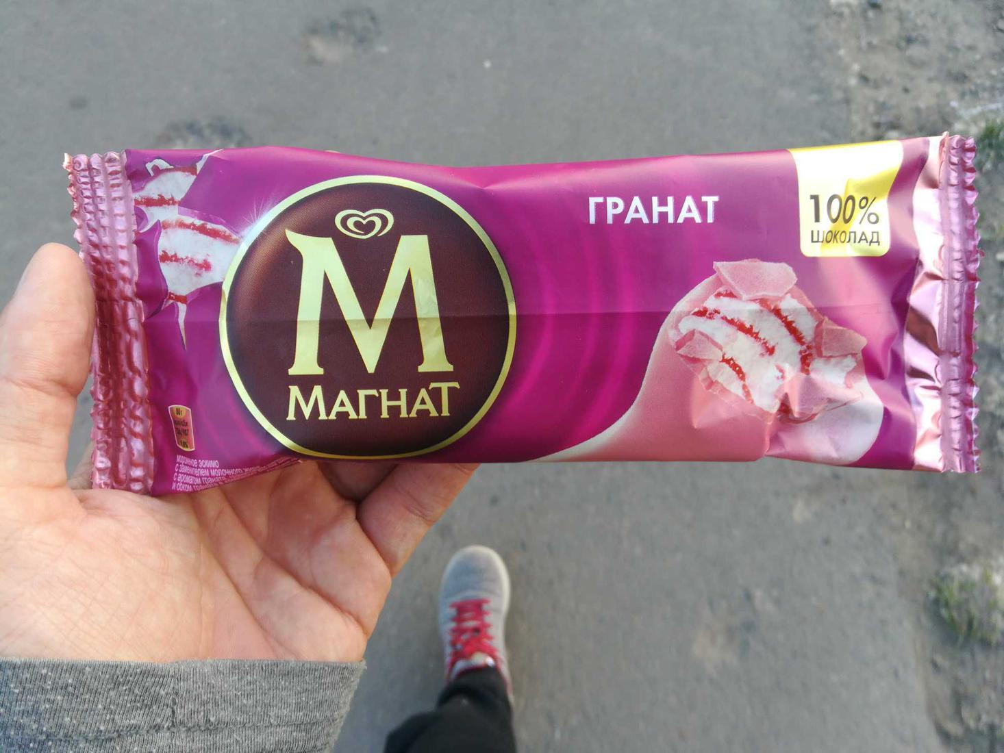 стоимость Мороженое Магнат Пинк гранат, 80гр.