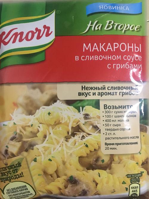 стоимость Кнорр на второе сухая смесь для приготовления макарон в сливочном соусе с грибами