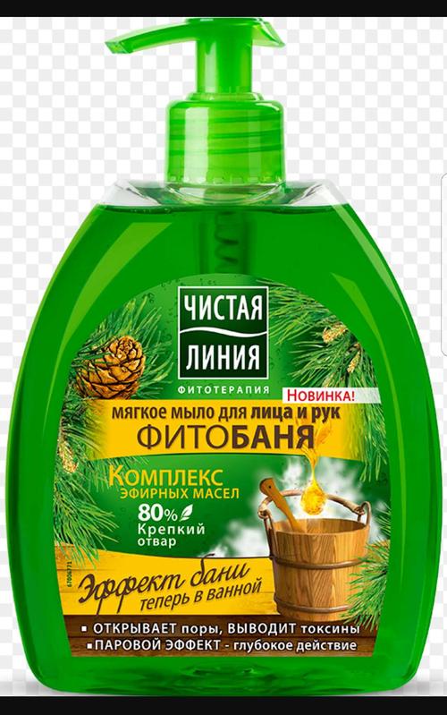 Мягкое мыло для лица и рук